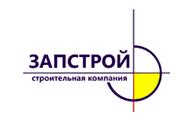 Строительная компания ЗАПСТРОЙ